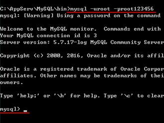 进入和退出MySQL管理控制平台
